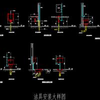 卫生间洁具安装设计CAD图