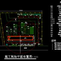 3675平米6层中学教学楼毕业设计(计算书 工程量计算 施组 部分图纸、CAD施工进度表)