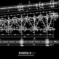 27m跨梯形钢屋架钢结构课程设计(计算书和图纸)
