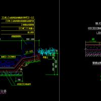 多种排水沟盲沟做法CAD详图