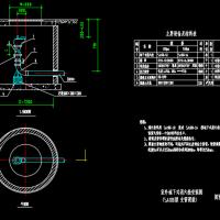 地下消火栓取水口安装CAD图