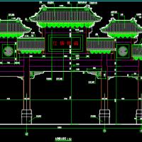 成都市红牌楼牌坊建筑设计图纸