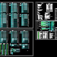 豪华游轮建筑物配电系统图