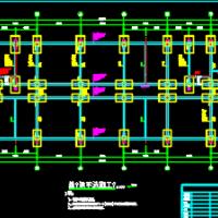 2946平米3层综合楼毕业设计(结构图及计算书 设计任务书)