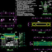 某地公墓辅助用房及公墓入口设计CAD图