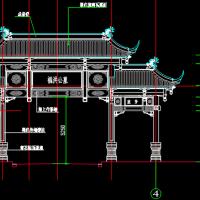 某公墓大门牌坊及服务用房建筑设计图纸
