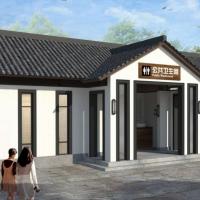 75平米3A景区旅游公厕建结水电全套施工图纸(带效果图)