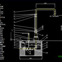 消防水鹤大样及安装CAD图