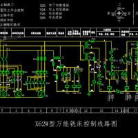 X62W型万能铣床控制线路图