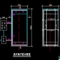 建筑工地洗车槽施工详图(共2张图纸)