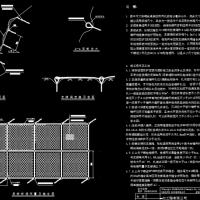 主动被动防护网CAD标准图纸