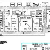 某办公楼施工现场平面布置图