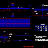 40米预应力简支T梁(新规范全套)cad设计图纸