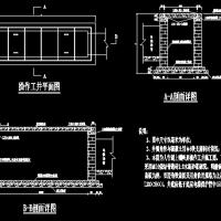 标准电缆井施工图