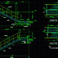 室内钢楼梯CAD设计图