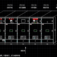 某电器厂家35kv高压配电系统图