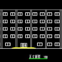 5200平米五层办公楼毕业设计(计算书 翻译)