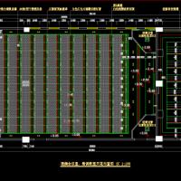高级视频会议室装修设计施工图