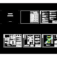住宅小区供配电工程典型设计cad图
