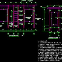 公交车站候车亭CAD设计图