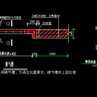 暖气槽结构配筋CAD详图