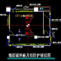 医院磁导航手术室磁屏蔽、铅防护装修图