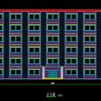 6层4650平米办公楼毕业设计(开题报告 方案设计 结构计算书、建筑施工图和结构施工图、论文答辩PPT)