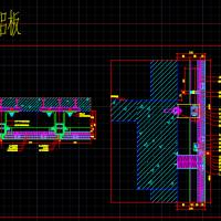 复合铝板幕墙CAD节点图