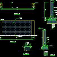 砖砌体实体围墙施工图
