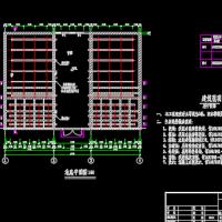 水处理工程混凝沉淀池结构设计CAD图