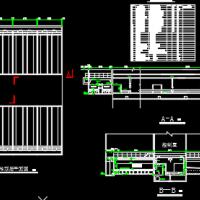 水厂净化工艺课程设计(V型滤池图带计算书)