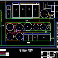 某啤酒污水处理厂毕业设计全套图(SBR UASB反应器 竖流沉淀池)