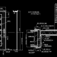 单开防盗门安装CAD详图