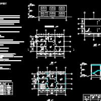 250平米二层框架结构住宅楼毕业设计(施工总平面 投标文件 清单)