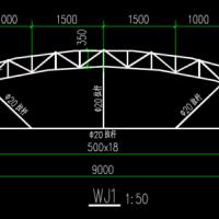 拱形挡雨棚结构设计图纸