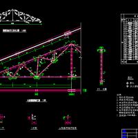 24米跨三角形钢屋架结构施工图
