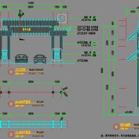 竹牌坊牌楼设计施工图(含效果)