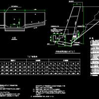 仰斜路肩型重力式挡土墙设计图