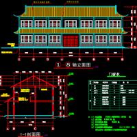 东石笋风景区游客接待中心综合楼建筑图