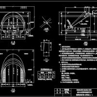 时速250公里高铁隧道工程设计图纸全套356张(衬砌排水洞门施工措施方法)