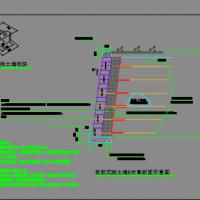 自嵌式挡土墙结构设计施工图纸