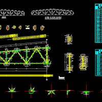 18米跨梯形钢屋架设计图