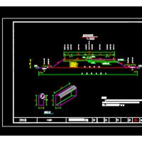 高速路基标准横断面图