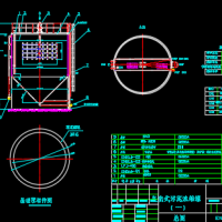 污泥浓缩罐ENG6.5设计CAD图