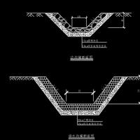 边沟及排水沟设计图