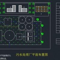 城市生活垃圾填埋场渗滤液处理厂设计(UASB+SBR工艺)