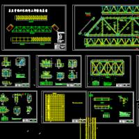 灰管桥50米钢桥结构图