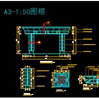 装修雨棚及门头CAD施工图