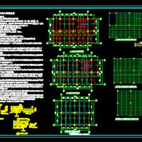 混凝土组合楼板说明及节点构造详图