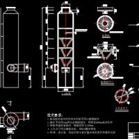 旋流板塔工艺加工图